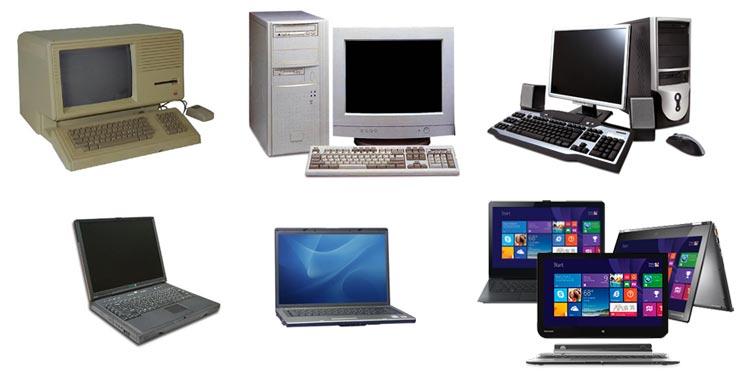 L 39 volution des objets du quotidien kiwiweb blog geek - L evolution de l ordinateur ...